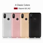 เคส Xiaomi Mi A2 ซิลิโคนยืดหยุ่นได้ดี frosted carbon fiber pattern สวยมาก ราคาถูก