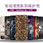 เคส Asus ZenFone Go (5 นิ้ว ZC500TG) พลาสติก TPU สกรีนลายหลากหลายแบบ ราคาถูก