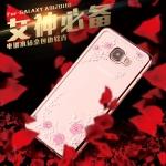 เคส Samsung Galaxy A9 ซิลิโคน TPU ขอบเงางาม สวยงามมากๆ หรูหราสุดๆ ราคาถูก