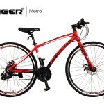 !!!SALE!!! จักรยานไฮบริด TIGER METRO เฟรมอลู ซ่อนสาย 24 สปีด 2016