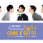GOT7 1st FAN MEETING GOODS 365+ - GOT GIFT Slogan (ผ้าเชียร์ GOT7)