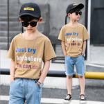เสื้อ สีกาแฟ แพ็ค 5 ชุด ไซส์ 120-130-140-150-160 (เลือกไซส์ได้)