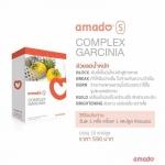 Amado S ลดน้ำหนัก กระชับสัดส่วน