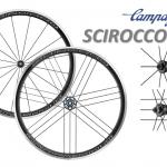 ล้อเสือหมอบ CAMPAGNOLO SCIROCCO C14 ,H35MM 2018