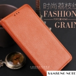 Case Samsung Galaxy Note 5 แบบฝาพับหนังเทียม ราคาส่ง ราคาถูก