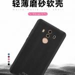 เคส Huawei Mate 10 Pro ซิลิโคน TPU แบบนิ่ม MOFI สีพื้นสวยงามมาก ราคาถูก
