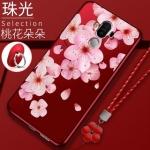 เคส Huawei Mate 10 Pro ซิลิโคนแบบนิ่ม สกรีนลายดอกไม้ สวยงามมากพร้อมสายคล้องมือ ราคาถูก (ไม่รวมแหวน)