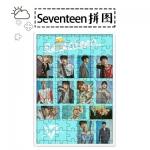 จิกซอว์ #Seventeen (ขนาด A4)