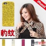 case iphone5 เคสไอโฟน5 เคสหนังฝาพับลายเสือดาว Leopard the iPhone5 holster