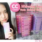 รีวิว Ainuo CC cream No.885