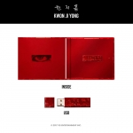 อัลบั้ม #G-Dragon - Solo Album [KWON JI YONG] (USB Album / No Poster!!)