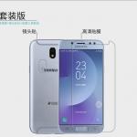 สำหรับ Samsung J5 Pro ฟิล์มใสกันรอยที่เลนส์กล้องหลัง + ฟิล์มใสกันรอยหน้าจอ ราคาถูก