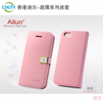 เคส iphone 5c Ailun เคสกระเป๋าหนังหนานุ่ม สีพื้น ด้านในเป็นซิลิโคน TPU นิ่มๆ สามารถใส่บัตรได้ มีสายคล้องมือ ฝาปิดขอบทอง สวยๆ