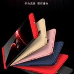 เคส OPPO R7 Plus เคสประกอบแบบหัว + ท้าย สวยงามเงางาม โชว์ด้านตัวเครื่อง ราคาถูก