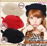 [พร้อมส่ง] C2750 หมวกไหมพรมกันหนาว ทรงเบเล่ต์ มีหูแมวด้านข้างค่ะ