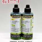 ชื้อ 1 แถม 1 Green Fizz 16X by Pedro's