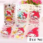 เคสโน๊ต2 Samsung Galaxy Note 2 TPU Melody Sanrio มายเมโลดี้ ทวินลิตเติ้ลสตาร์ เคสมือถือ ขายส่ง ราคาถูก