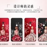 เคส Xiaomi MI Mix 2 ซิลิโคนแบบนิ่ม สกรีนลายดอกไม้ สวยงามมากพร้อมสายคล้องมือ ราคาถูก (ไม่รวมแหวน)