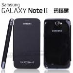 Case Samsung Galaxy Note 2 เคสฝาพับแบบบางสุดๆ เป็นเคสแบบเปลี่ยนฝาหลัง ใส่แทนฝาหลังของตัวเครื่องได้เลย เคสมือถือราคาถูกขายปลีกขายส่ง