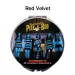 กระจกพกพา Red Velvet - Peek-A-Boo