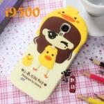 Case Samsung Galaxy S4 i9500 เคสซิลิโคน 3D ลายเด็กผู้หญิงวัยรุ่น น่ารักๆ แนวๆ เคสมือถือ ราคาถูก ขายส่ง