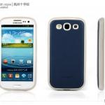 เคส S3 Case Samsung Galaxy S3 เคสซิลิโคนนิ่มๆ ข้างหลังเป็นหนัง ด้านในเป็นขนกำมะหยี่ กันตัวเครื่องเป็นรอย บางเรียบหรูและปกป้องตัวเครื่องได้ดีเยี่ยม