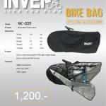 กระเป๋าจักรยาน INVENT BIKE BAG,SC-225 (ไม่แพ็คโฟม)