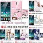 เคส Huawei Nova 2i เคสซิลิโคน + ฟิล์มลายการ์ตูน พร้อมแหวนเข้าชุด คุ้มมากๆ ราคาถูก