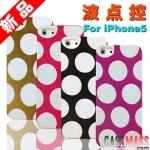 case iphone 5 เคสไอโฟน5 เคสลายจุด วงใหญ่ น่ารักๆ Polka Dot