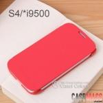 เคส S4 Case Samsung Galaxy S4 i9500 เคสหนังฝาพับปิดข้าง บางๆ สีหวานๆ เรียบสวย Business holster slim phone protective cover around the phone open shell