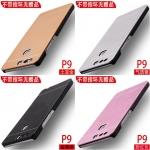 เคส Huawei P9 พลาสติกประดับโลหะสวยงามมาก ราคาถูก