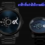 ซื้อนาฬิกาอะไรดี