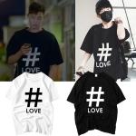เสื้อยืด (T-Shirt) # LOVE แบบ Park Seo Joon