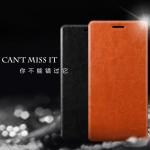 เคส Asus Zenfone Max Plus (ZB570TL) แบบฝาพับหนังเทียม สีพื้นสุดคลาสิค ราคาถูก