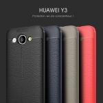 เคส Huawei Y3 (2017) พลาสติก TPU สีพื้นสวยงามมาก ราคาถูก
