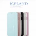 เคส S4 Case Samsung Galaxy S4 i9500 KALAIDENG เคสฝาพับสีประกายไหมสวยๆ เคสมือถือ ราคาถูก ขายส่ง