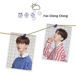 จิ๊กซอว์ Fan Cheng Cheng - Idol Producer