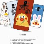 เคส Samsung A8 2018 พลาสติก TPU สกรีนลายพร้อมสายคล้องและแหวนรูปแบบ/สีแล้วแต่ร้านจีนส่งมา ราคาถูก