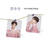 แผ่นรองเม้าส์ Fan Cheng Cheng - Idol Producer