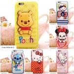 เคส iphone 6 4.7 นิ้ว TPU + PC 3 มิติ การ์ตูนมินนี่ มิกกี้ หมีพูห์ ชิพเดล ราคาส่ง ราคาถูก -B-