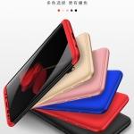 เคส Samsung S9 เคสประกอบแบบหัว + ท้าย สวยงามเงางาม ราคาถูก (ไม่รวมฟิล์ม)