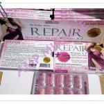 Repair women X2 By Hiyady ผลิตภัณฑ์เสริมอาหารสำหรับผู้หญิงสูตรเพิ่มอารมณ์หลวมไม่มีกลิ่นไม่มา