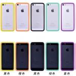 case iphone5 เคสไอโฟน5 ขอบเคสบั๊มเปอร์ ซิลิโคน TPU นิ่มๆ สีสด ใส่แล้วสวยมาก Border Griffin iPhone5 TPU Case Bumper
