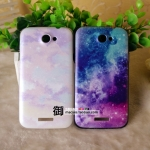 เคส Htc One X ลายกาแลคซี่ HTCONE X onex mobile phone shell mobile phone sets and elegant sky painted shell protective cover protective shell G23