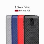 เคส Xiaomi Redmi 5 Plus พลาสติก TPU แบบนิ่มลายสานสวยหรูหรา ราคาถูก