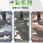 เคส Huawei Nova 2i เคสกันกระแทกแยกประกอบ 2 ชิ้น ด้านในเป็นซิลิโคนสีดำ ด้านนอกพลาสติกลายทหาร ลายพราง สวย แกร่ง ถึก ราคาถูก
