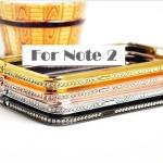 Case Samsung Galaxy Note 2 Bumper ขอบเคสฝังเพชรสุดหรู luxury Tyrant gold metal frame ราคาส่ง เคสมือถือ ขายส่ง ราคาถูก