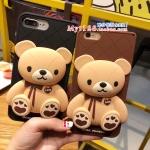 เคส iPhone 7 Plus (5.5 นิ้ว) ซิลิโคน 3D หมีน้อยแสนน่ารัก ราคาถูก