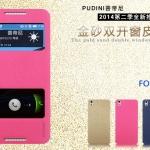 Case HTC Desire 816 / 816G dual sim แบบฝาพับ PUDINI น่าใช้มาก สวยหรูมากๆ ราคาถูก