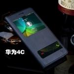 เคส huawei g play mini (alek 3g plus) แบบฝาพับโชว์หน้าจอ สวยงามมาก ราคาถูก